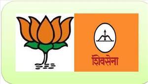 bmc चुनाव बीजेपी और शिवसेना मेंखुशी की लहर