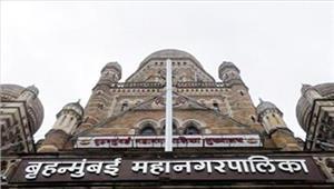 महाराष्ट्र में bmc चुनावों कीमतगणना जारी
