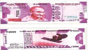 बीएसएफ ने 2000 रुपये के नकली नोटके साथ एक कोकिया गिरफ्तार