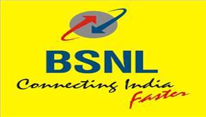 बीएसएनएल ने किया मोबाईल वॉलेट लांच