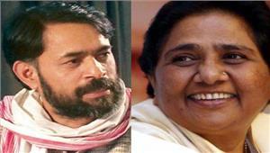 बसपा के साथ स्वराज इंडिया लगाएगी प्रमुख दलों के मतों में सेंध रणनीति बनाने में जुटे योद्धा