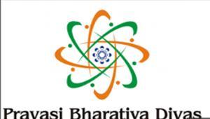 बेंगलुरु14वें प्रवासी दिवस सम्मेलन आज सेशुरू