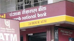 बैंक घोटाले की जेपीसी जांच पर विपक्ष में मतभेद
