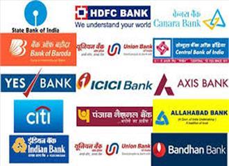 चार जिलों के कर्मचारियों ने सहकारी बैंक का किया घेराव