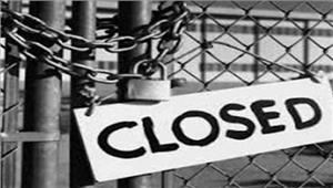 मध्यप्रदेश खाता नहीं खुलने से परेशान महिलाओं ने किया बैंक बंद