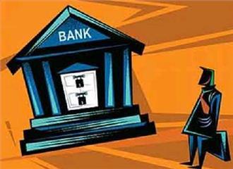 बैंकिग सेक्टर की अप्रासंगिकता