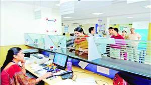 दिवालियापन की ओर बढ़ रहा है भारतीय बैंकिंग सेक्टर