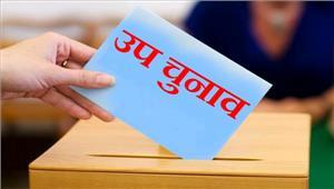 बवाना उपचुनाव चुनाव आयेाग ने की तैयारियां सुरक्षा के होंगे चाक चौबंद प्रबंध