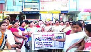 भाजपा महिला मोर्चा ने किया सुकमा के शहीदों को नमन