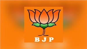 गुजरात विधानसभा चुनावभाजपा नेउम्मीदवारों की तीसरी सूची जारी की
