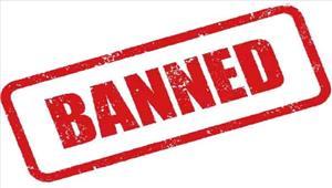 भोपाल में मंत्रालय परिसर में धरना-प्रदर्शन पर प्रतिबंध