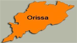 ओडिशा मेंघर में आग लगने से 5 की मौत