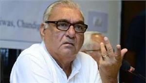 जीएसटी के वर्तमान स्वरूप के पक्षधर नही हैंभूपेंद्र सिंह हुड्डा