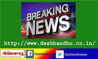 बिहार - नोटबंदी के खिलाफ पप्पू यादव समर्थकों ने रेलगाड़ियां रोकीं