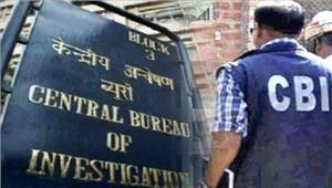 बिहार  नीतीश ने सृजन घोटाले की सीबीआई जांच का दिया निर्देश