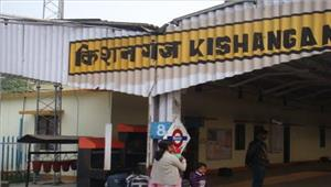 बिहारट्रेन में घायल महिला से डाक्टर ने मांगे रुपये हंगामा