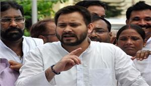 बिहार विधानसभा में राजद के हंगामे के कारण नहीं हो सका प्रश्नकाल