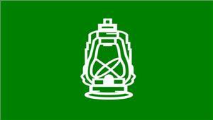 राजद नेसरकार की नईबालू -गिट्टी नीति के विरोध में हंगामा किया