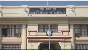 बिहार विधानसभा मेंसृजन घोटाले को लेकर हंगामा