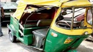ऑटो रिक्शा के पलट जाने से 2लोगों की मौत