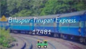 बिलासपुर-अमृतसर एक्सप्रेस कुछ दिनों के लिए रद्द