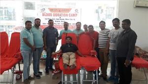 रक्तदान शिविर में 29 यूनिट हुआ रक्त एकत्रित