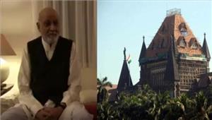बंबई हाई कोर्टने निलेश जयकुमार देसाई की सदस्यता रद्द की
