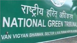 पुणे के साथ गोवा का एनजीटी न्याय-क्षेत्र बना रहेगा