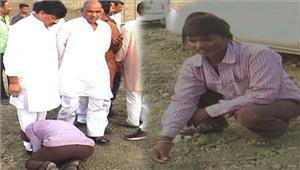 बुंदेलखंड  मंत्री के काफिले ने दलित किसान की फसल रौंदी नेताओं ने थमाए 4 हजार