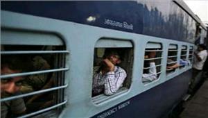 राजधानी डकैती पर जागा रेलवे