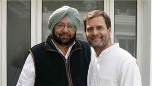 राहुल गांधी से मिलकर कैप्टन अमरिंदर सिंह ने की 2019 के चुनावों पर चर्चा