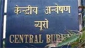 सीबीआई का ओडिशा के सांसद-विधायक के घरों पर छापा