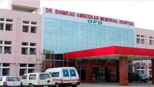 छग  डॉ भीमराव अंबेडकर अस्पताल में 4 शिशुओं की मौत