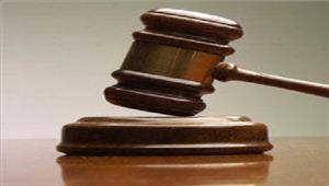 न्यायाधीश ने 8 आरोपियों को आजीवन कारावास की सज़ा सुनाई