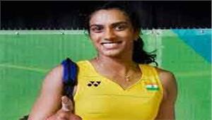 पीबीएल  सिंधु की टीम चेन्नई ने जीता खिताब