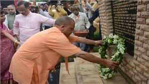 बीएचयू मामले में रिपोर्ट आते ही दोषियों पर कार्रवाई होगी  योगी आदित्यनाथ