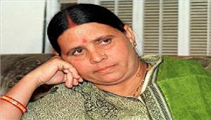 राबड़ी देवी ने तेजस्वी के सीएम बनने का किया समर्थन