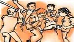 बच्चों के विवाद में बड़े उलझे मारपीट में20घायल10 गिरफ्तार