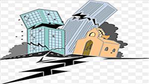 चिली में 69 तीव्रता का भूकंपसंपति का भारी नुकसान