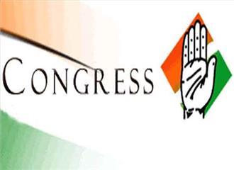 चित्रकूट में कांग्रेस का चिराग
