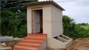 मध्य प्रदेश घर में शौचालय नहीं तो सेवाएं होगी समाप्त