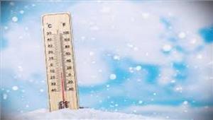 शहर का तापमान 14 डिग्री पर पहुंचा