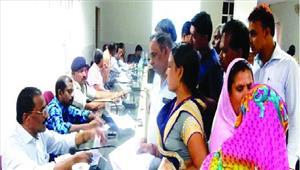ग्रामीणों ने की मजदूरी दिलाने की मांग