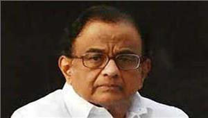 भाजपा नेगुजरात चुनाव के कारणजीएसटी में कियासुधारचिदंबरम