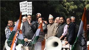 नोटबंदी के लिए देशवासियों से माफी मांगे मोदीकांग्रेस