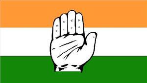 कांग्रेस ने14 बागी विधायकों को पार्टी से किया निष्कासित