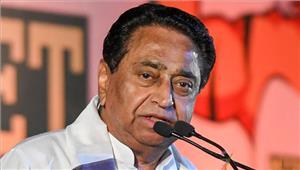 कांग्रेस सेयुवा नेताओं के साथ गुजरात की जनता जुड रही हैकमलनाथ