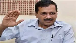 कांग्रेस के 15 साल के शासन से कहीं ज्यादा भ्रष्ट निकले केजरीवाल - भाजपा