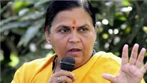 कांग्रेस के कारण ही सपा औरबसपा चुनाव जीतने लगीं  उमा भारती