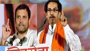 महाराष्ट्र के रायगढ़ निकाय चुनाव में कांग्रेस व शिवसेना का गठबंधन